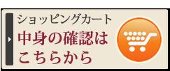オリジナルカタログ・椅子の生地サンプル資料請求で無料プレゼント!!
